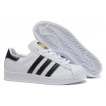 Кроссовки Adidas Superstar white - N002