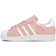 Женские кроссовки Adidas Superstar Supercolor (pink) - N10699